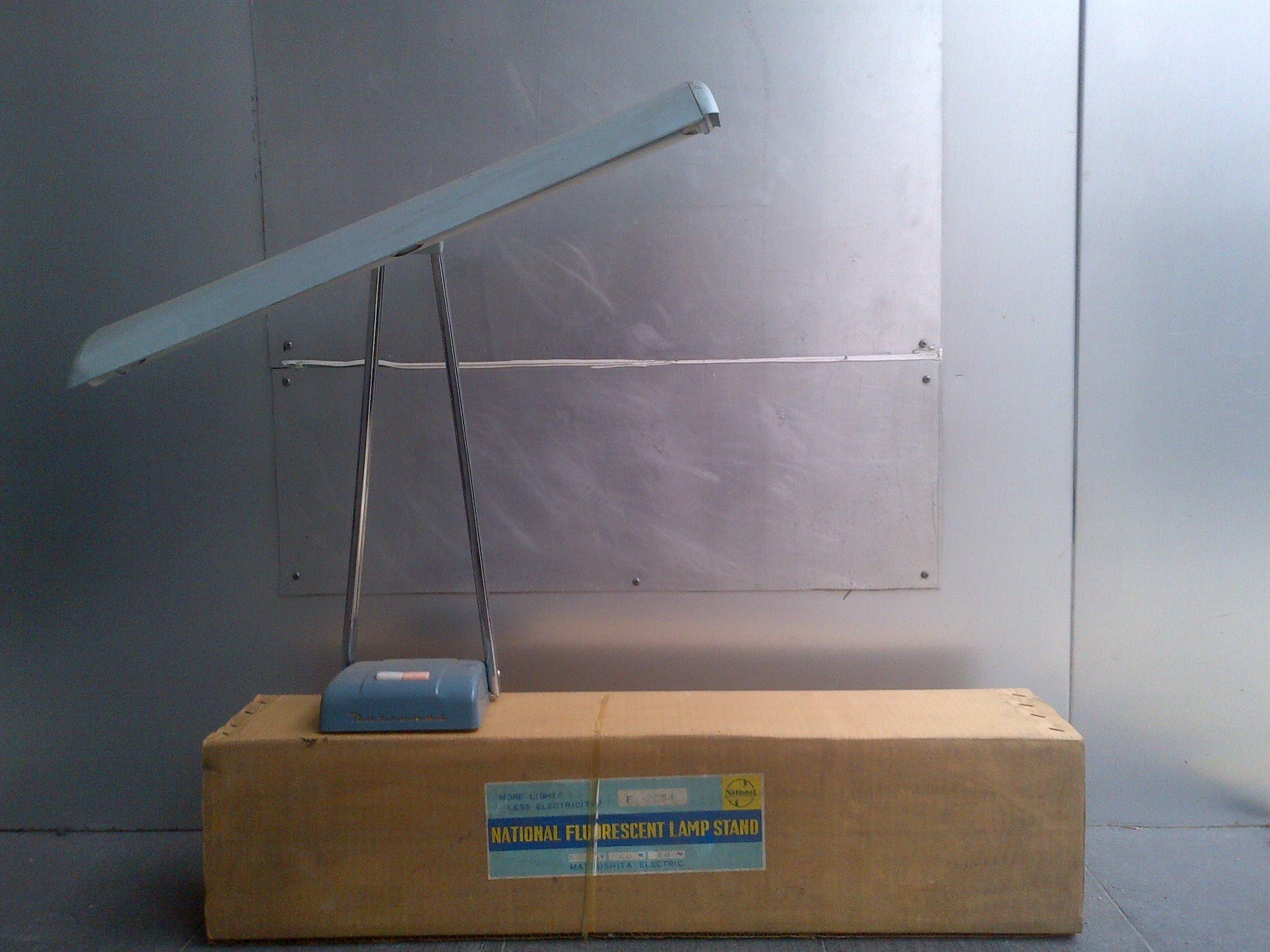 Table Lamp Produced By Matsushita